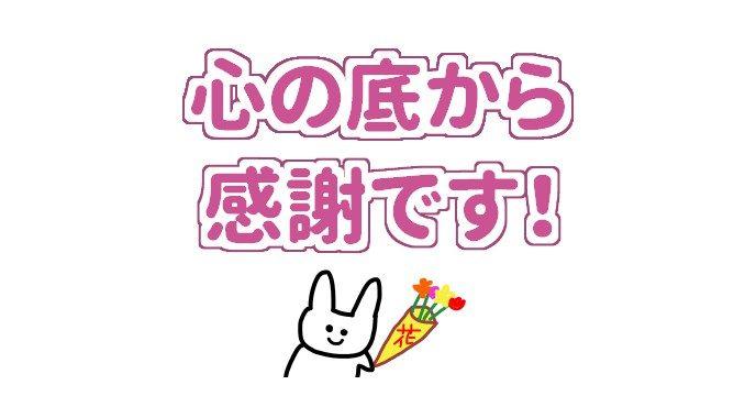 LINEスタンプ制作動画